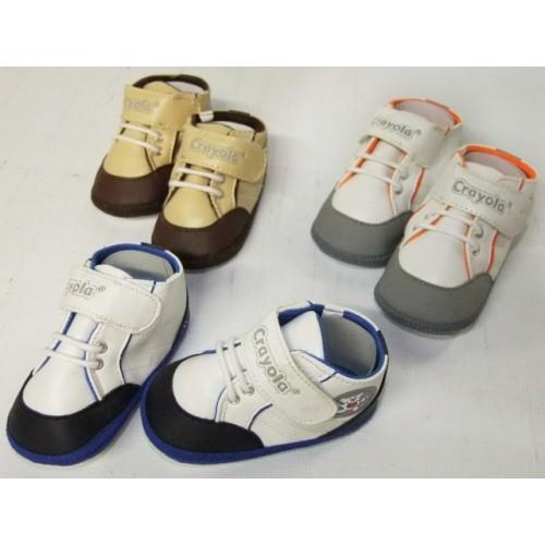 Kojenecké štýlové topánočky